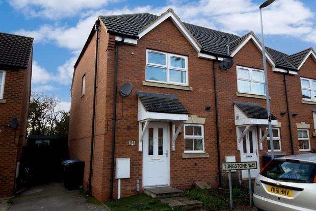 2 Bedrooms Semi Detached House for sale in Tungstone Way, Market Harborough, LE16
