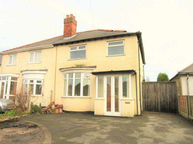 3 Bedrooms Semi Detached House for sale in Pelsall Lane,Rushall,Walsall