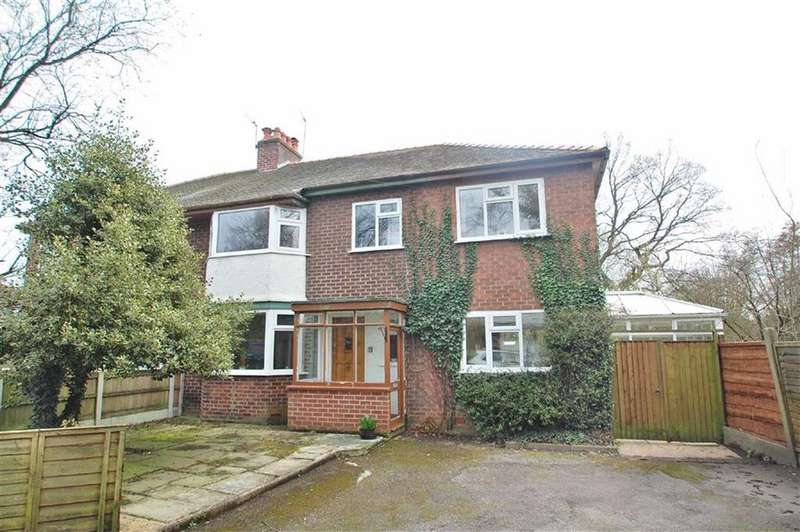 4 Bedrooms Semi Detached House for sale in Oak Avenue, Wilmslow, Cheshire
