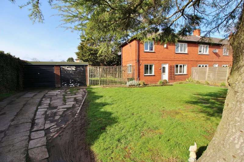 2 Bedrooms Semi Detached House for sale in Slingsby Crescent, Harrogate