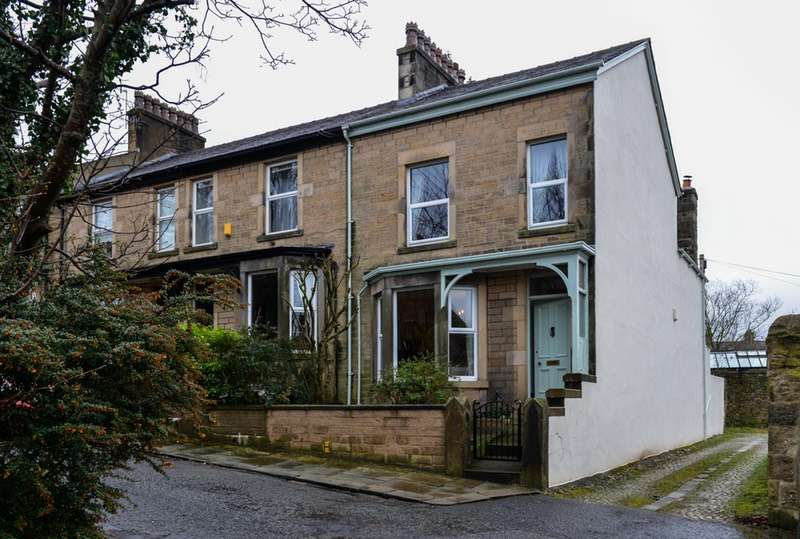4 Bedrooms End Of Terrace House for sale in Lily Grove, Lancaster, Lancashire, LA1