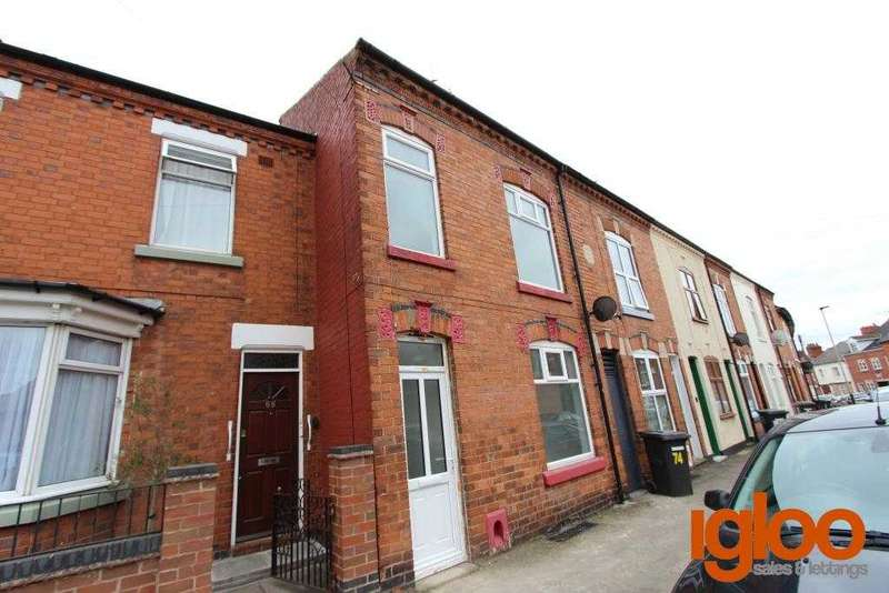 3 Bedrooms End Of Terrace House for sale in Richmond Road, Leicester