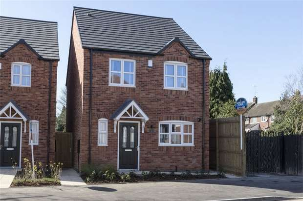 4 Bedrooms Detached House for sale in Penny Gardens, Penny Park Lane, Coventry
