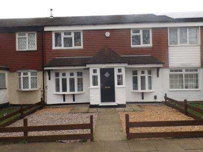 3 Bedrooms Terraced House for sale in Papyrus Way, Hodge Hill, Birmingham