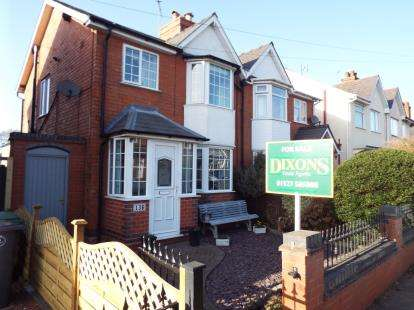 3 Bedrooms Semi Detached House for sale in Heathfield Road, Redditch, Worcestershire