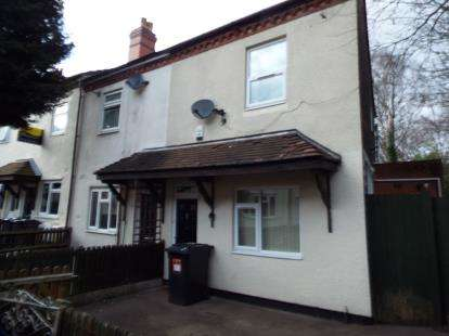 6 Bedrooms End Of Terrace House for sale in Lime Avenue, Dawlish Road, Birmingham, West Midlands