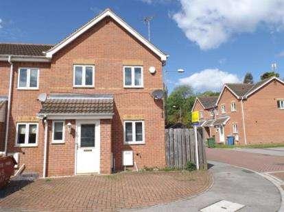 3 Bedrooms Terraced House for sale in Heathfield Way, Mansfield, Nottinghamshire
