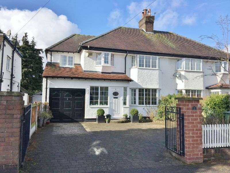4 Bedrooms Semi Detached House for sale in Briar Drive, Heswall, Wirral