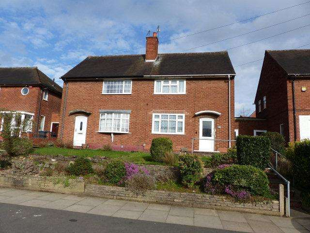 2 Bedrooms Semi Detached House for sale in Caddick Road,Great Barr,Birmingham