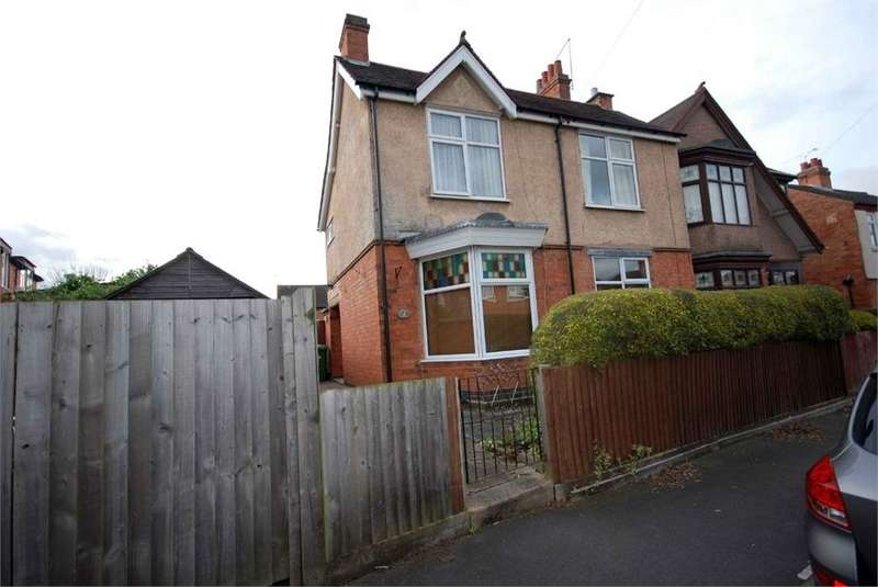 3 Bedrooms Semi Detached House for sale in Maple Grove, RUGBY, Warwickshire