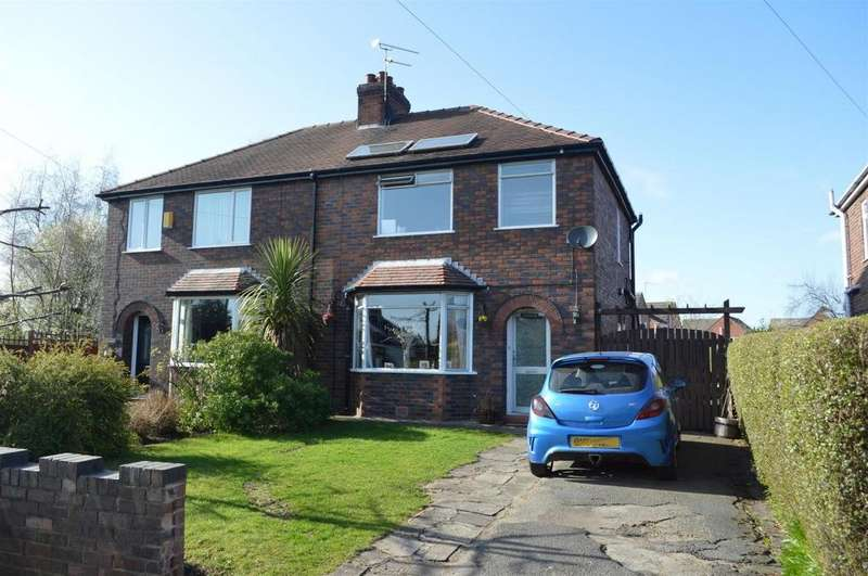 3 Bedrooms Semi Detached House for sale in Penderall, Elton Road, Sandbach