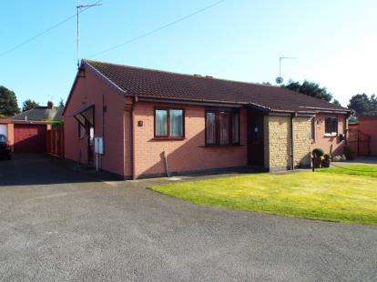 2 Bedrooms Bungalow for sale in Ward Close, Aylestone, Leicester, Leicestershire