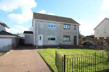 2 Bedrooms Semi Detached House for sale in Pentland Drive, Bishopbriggs
