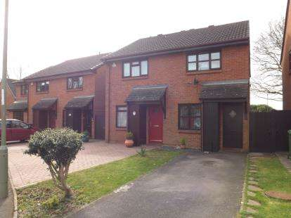 2 Bedrooms Semi Detached House for sale in Locks Heath, Southampton, Hampshire