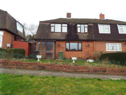 4 Bedrooms Semi Detached House for sale in Foxlydiate Crescent, Redditch, Worcestershire