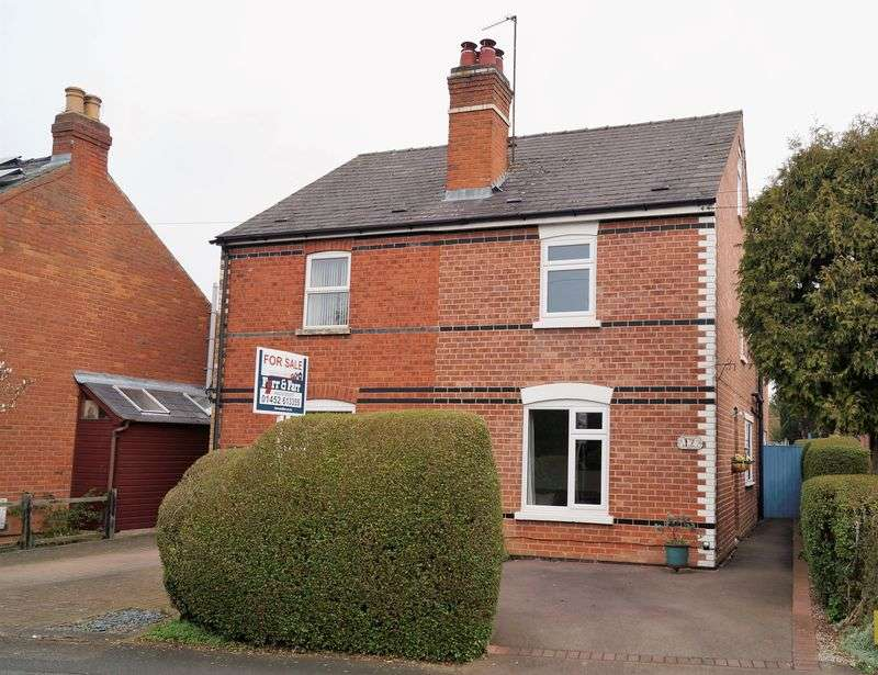 4 Bedrooms Semi Detached House for sale in Billbrook Road Hucclecote, Gloucester