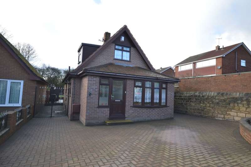 3 Bedrooms Detached House for sale in Chase Road, Lower Gornal, Dudley, DY3