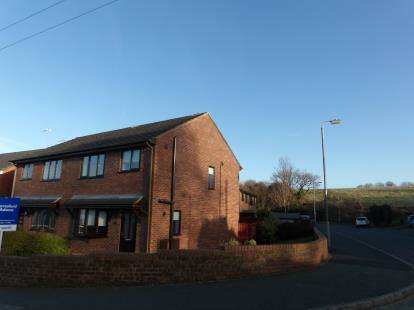 3 Bedrooms End Of Terrace House for sale in Tyn Twll Lane, Bagillt, Flintshire, CH6