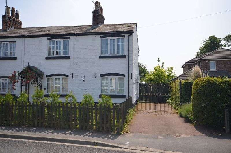 2 Bedrooms Semi Detached House for sale in High Street, Liverpool