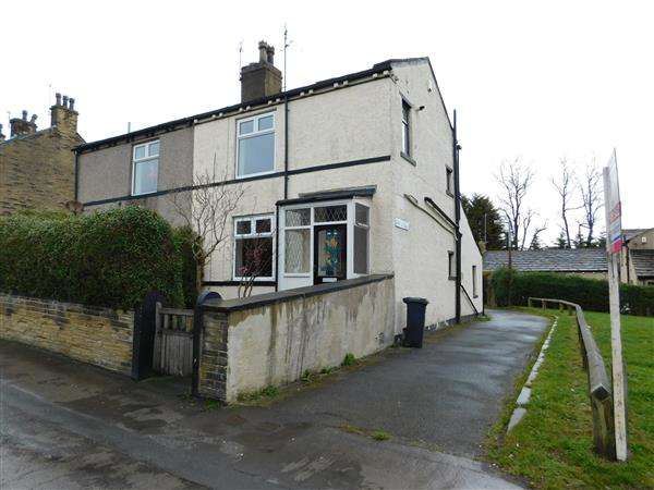2 Bedrooms Semi Detached House for sale in Southfield Lane, Bradford