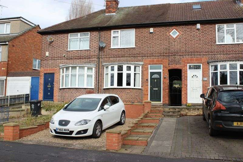 2 Bedrooms Terraced House for sale in Anstey Lane, Leicester
