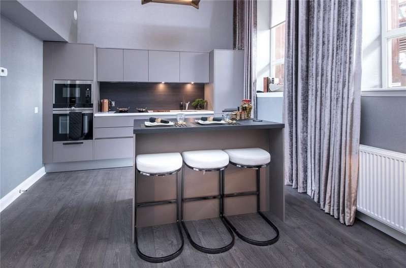 2 Bedrooms Flat for sale in Apartment 16 - The Atrium, Glasgow, G11