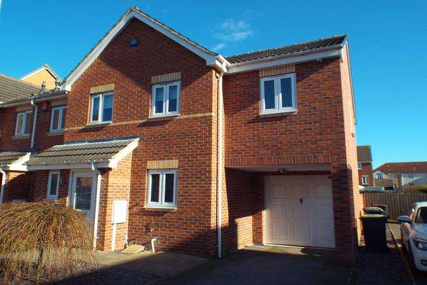 4 Bedrooms End Of Terrace House for sale in Longfield Avenue, Bilborough, Nottingham, NG8