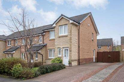 3 Bedrooms End Of Terrace House for sale in Scalloway Lane, Cambuslang, Glasgow, South Lanarkshire