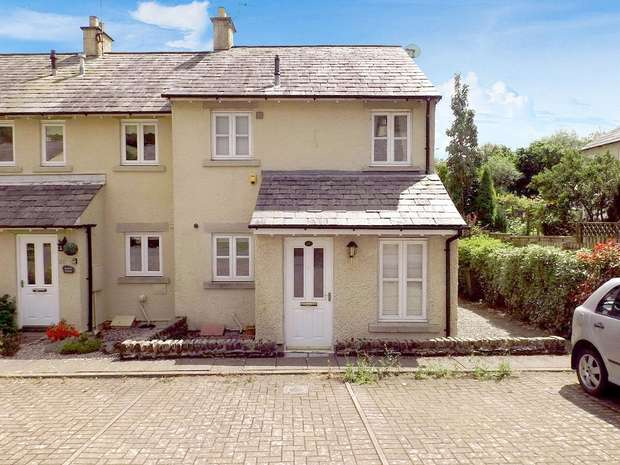 1 Bedroom End Of Terrace House for sale in Woodside Avenue, Sedbergh, Cumbria