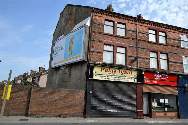 Commercial Property for sale in marsh lane, bootle
