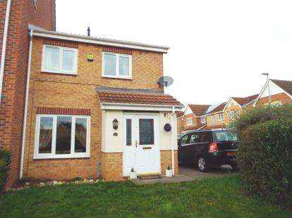 3 Bedrooms End Of Terrace House for sale in Longfield Avenue, Nottingham, Nottinghamshire