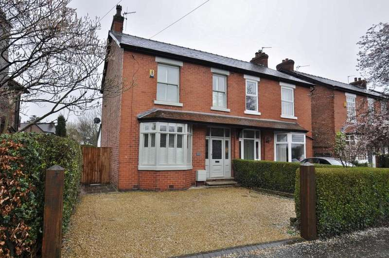 3 Bedrooms Semi Detached House for sale in Ack Lane East, Bramhall,