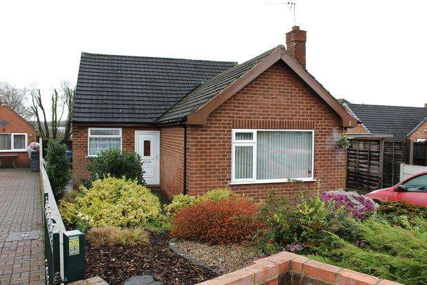 3 Bedrooms Bungalow for sale in Liber Close, Forest Town, Mansfield, NG19