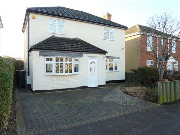 3 Bedrooms Detached House for sale in POPLAR ROAD, HEALING, GRIMSBY