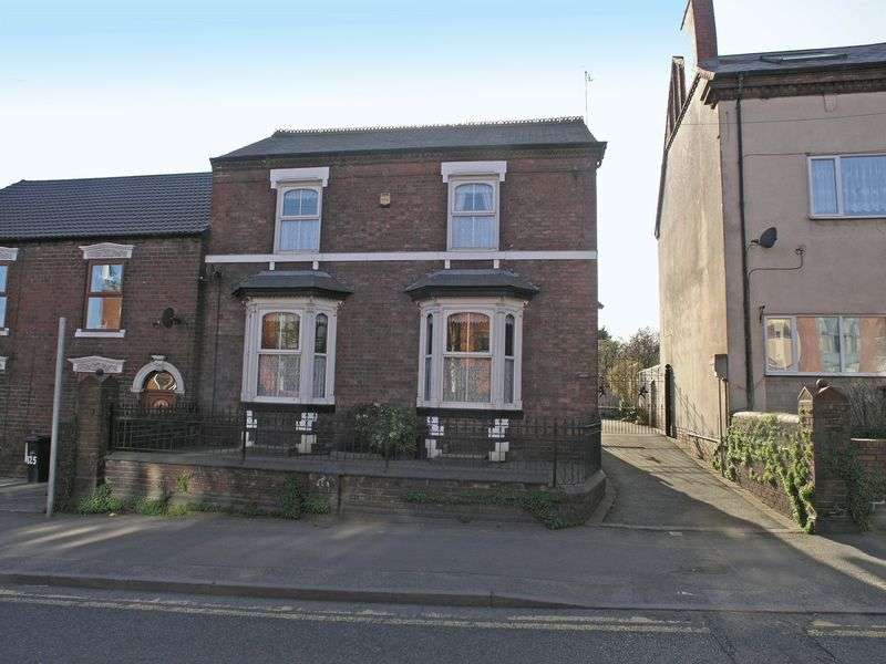 3 Bedrooms House for sale in STOURBRIDGE, Amblecote, High Street