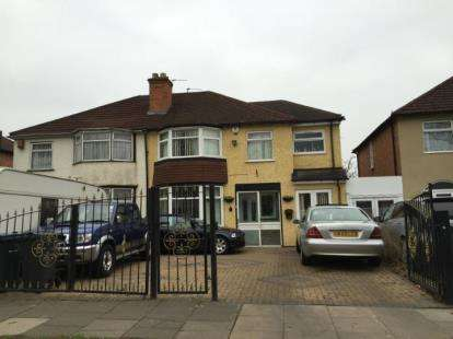 5 Bedrooms Semi Detached House for sale in Fox Hollies Road, Hall Green, Birmingham, West Midlands