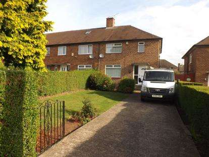 3 Bedrooms End Of Terrace House for sale in Farnborough Road, Clifton, Nottingham