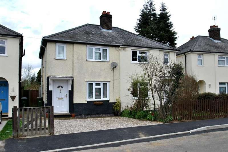 2 Bedrooms Semi Detached House for sale in Howard Close, BRAINTREE, Essex