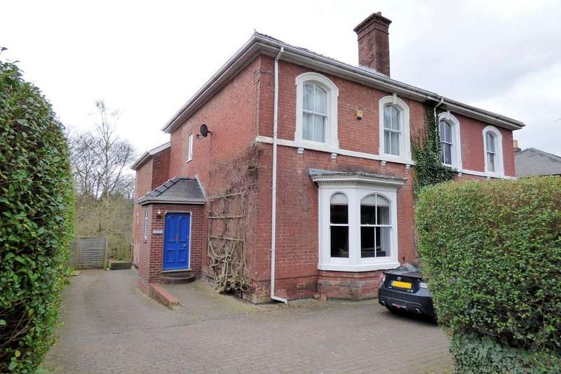 4 Bedrooms Semi Detached House for sale in Ashby Road, Burton-on-Trent