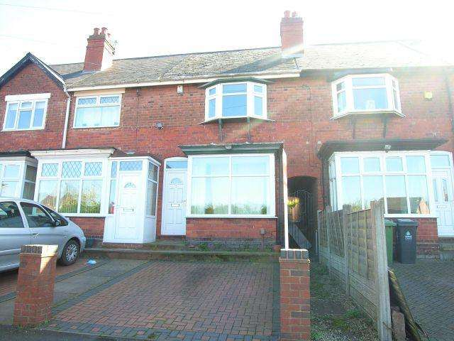 2 Bedrooms Terraced House for sale in Westminster Road,Rushall,Walsall