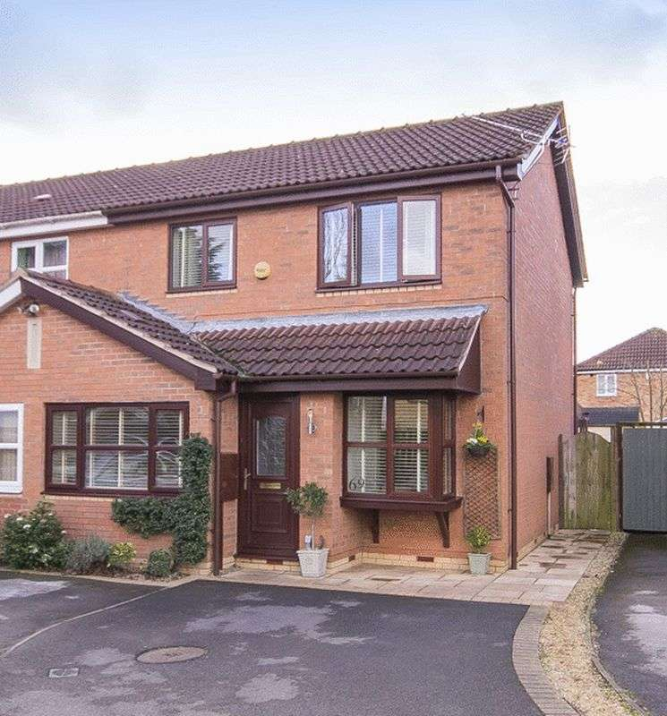 3 Bedrooms Semi Detached House for sale in COACH WAY, WILLINGTON