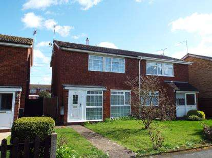 3 Bedrooms Semi Detached House for sale in Hinton Walk, Houghton Regis, Dunstable, Bedfordshire
