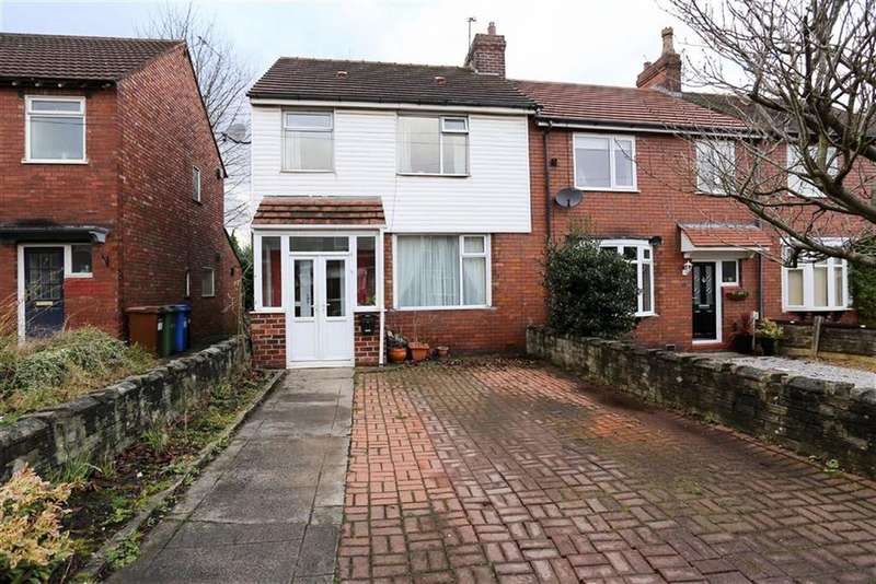 3 Bedrooms End Of Terrace House for sale in Henbury Street, Hazel Grove, Stockport
