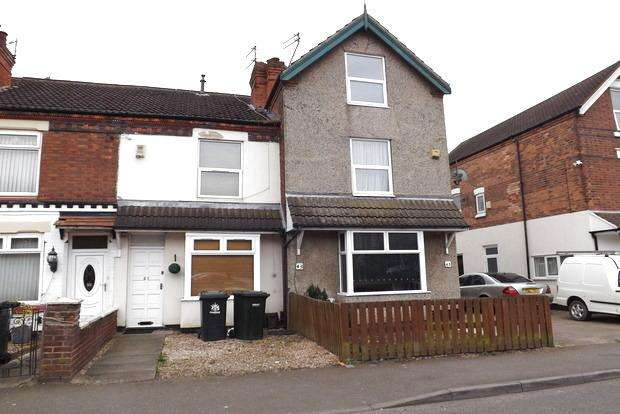 2 Bedrooms Terraced House for sale in Vale Road, Colwick, Nottingham, NG4