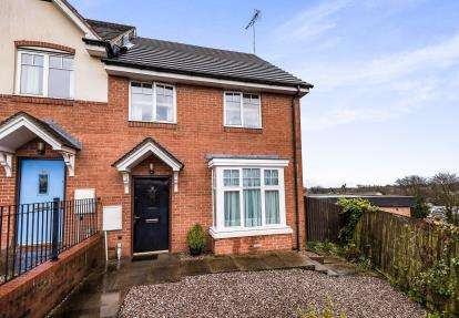 3 Bedrooms End Of Terrace House for sale in Reservoir Close, Northfield, Birmingham, West Midlands