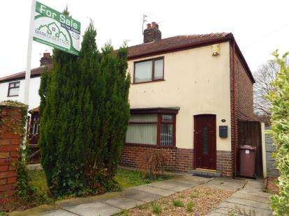 3 Bedrooms Semi Detached House for sale in Leach Lane, Sutton Leach, St. Helens, Merseyside, WA9