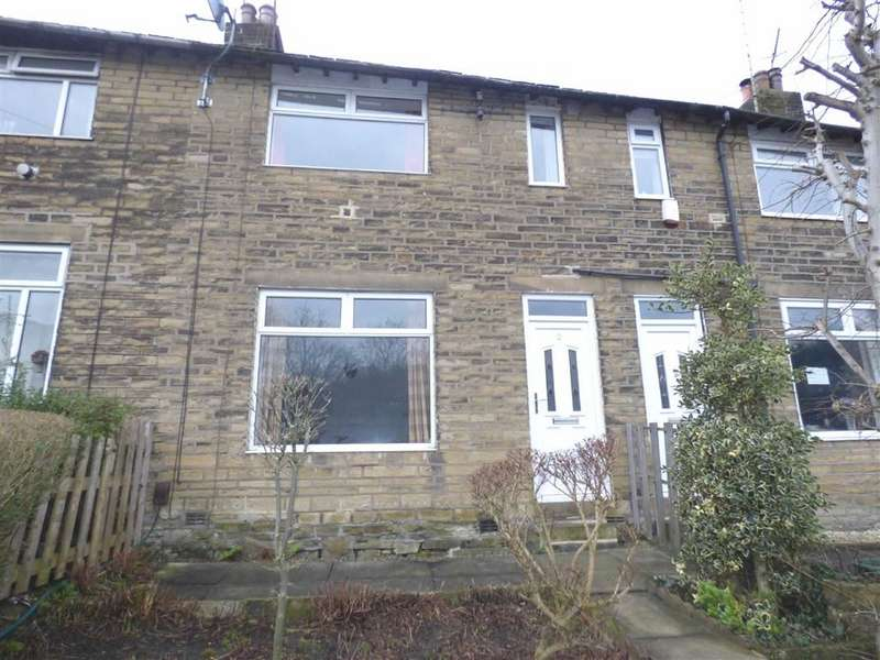 3 Bedrooms Property for sale in Hebble Gardens, Wheatley, HALIFAX, West Yorkshire, HX2
