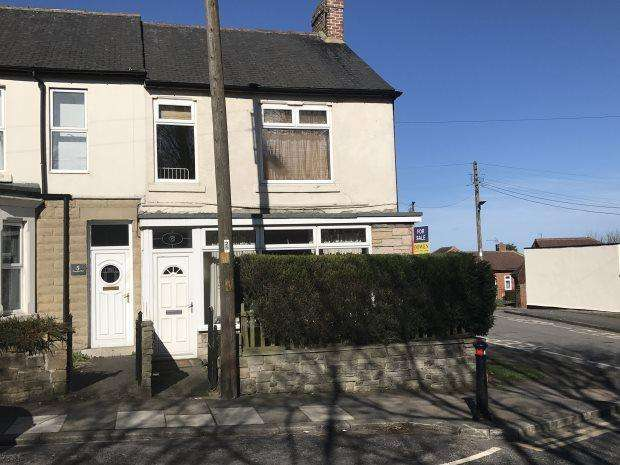 3 Bedrooms Terraced House for sale in LINDEN ROAD, BEARPARK, DURHAM CITY : VILLAGES WEST OF