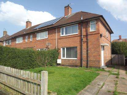 3 Bedrooms End Of Terrace House for sale in Woodfield Road, Broxtowe, Nottingham, Nottinghamshire