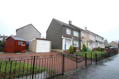 3 Bedrooms End Of Terrace House for sale in Drumvale Drive, Moodiesburn